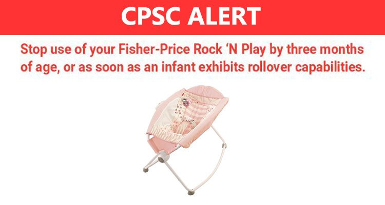 Rock and play recalled